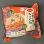 コープの『6種具材のみそ煮込うどん 2食入』が冷凍で具材も入って超おいしい!