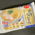 コープの『かけうどん 1食入(234g)』が冷凍食品でスープと麺がセットで美味しい!