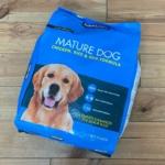 コストコのドッグフード『カークランドシグネチャー 高齢犬7歳以上 18kgチキン,ライス,エッグ』が大きな袋にたっぷり!