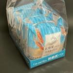 コストコの『ピアンタ 低糖質パン 北海道クリーム』が2ヶ月保存できて柔らか超おいしい!
