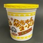 カップ麺の『金ちゃんヌードルカレー』がスパイスがきいてて懐かしい美味しさ!