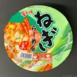 カップ麺の『金ちゃんねぎらーめん』がピリッと辛さがあってクセになる美味しさ!