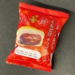 神戸屋の『しあわせ届けるくちどけチョコホイップ』がしっとり生地に甘いホイップで超おいしい!