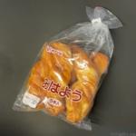 神戸屋の『おはよう(5本入)』がミルク風味のスティックパンで超おいしい!