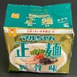 東洋水産の『マルちゃん正麺 豚骨味 5食パック』が細麺に豚骨スープで超おいしい!