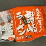 四国日清食品の『うどん屋さんの讃岐ラーメン2食』が冷凍麺で具も入って超おいしい!