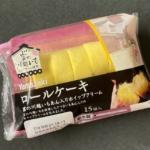 ヤマザキの『ロールケーキ(富の川越いもあん入りホイップクリーム)』がミニサイズで超おいしい!