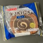 ヤマザキの『ダブルロール チョコ』がチョコ生地にチョコクリームで超おいしい!