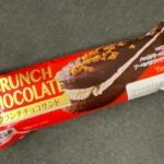 ヤマザキの『クランチチョコサンド』がビターな甘さで超おいしい!