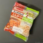 ヤマザキの『ランチパック(とんかつとマカロニサラダ)』がサラダとカツの組み合わせで超おいしい!