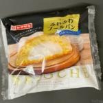 ヤマザキの『ふわふわブールパン』がホイップたっぷりで甘くて美味しい!