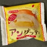 ヤマザキの『アングッティ 芋あん&マーガリン』が中身がたっぷりで超おいしい!