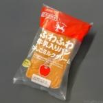 ヤマザキの『ふわふわ牛乳入りパン(りんごミルククリーム)』がリンゴの甘味で超おいしい!