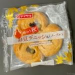 ヤマザキの『お豆デニッシュ(メープル)』が豆の甘みとメープルで超おいしい!
