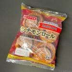 ヤマザキの『シナモンロール』が4個入りの食べきりサイズで超おいしい!