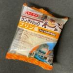 ヤマザキの『ランチパック(プリン風 キャピタル東洋亭監修)』がパンにプリンで超おいしい!
