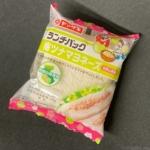 ヤマザキの『ランチパック(梅ツナマヨネーズ 和歌山県産梅)』が梅の風味とツナマヨで超おいしい!